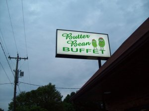 Butter Bean, restaurant, buffet, welcome, north carolina, welcome nc